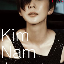 47. Kim Nam Joo
