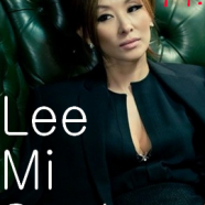 49. Lee Mi Sook