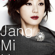50. Jang Mi Hee
