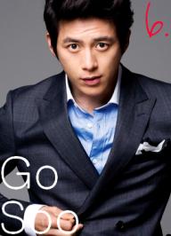 6. Go Soo