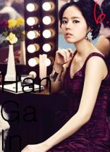 6. Han Ga In