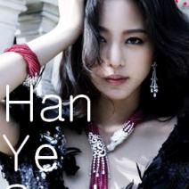 7. Han Ye Seul