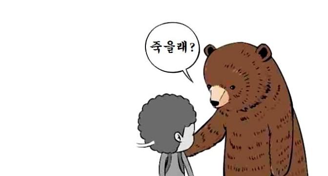 Unikalne koreańskie koncepty kulturowe w relacjach międzyludzkich