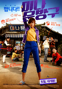 Mina's Stationary