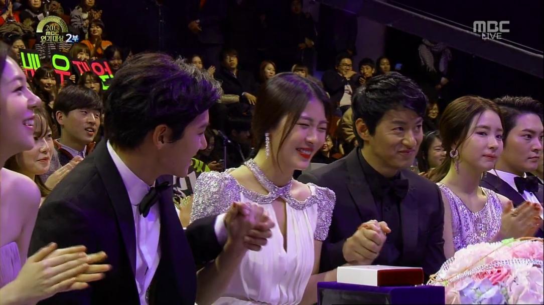 2013 MBC Drama Awards – How Gee