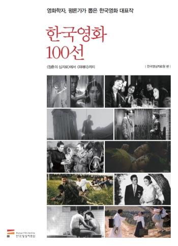 140122korean_film