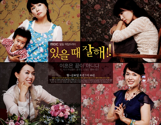 Love_Me_When_You_Can_Poster