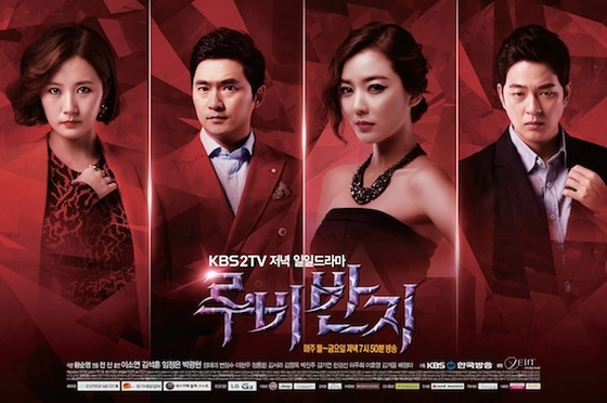 Ruby_Ring_-_Korean_Drama-p2