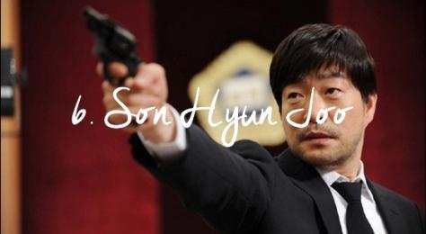 6. Son Hyun Joo