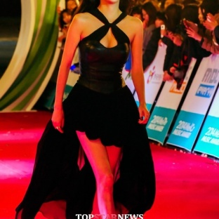 Han Go Eun