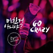 2PM - Go Crazy