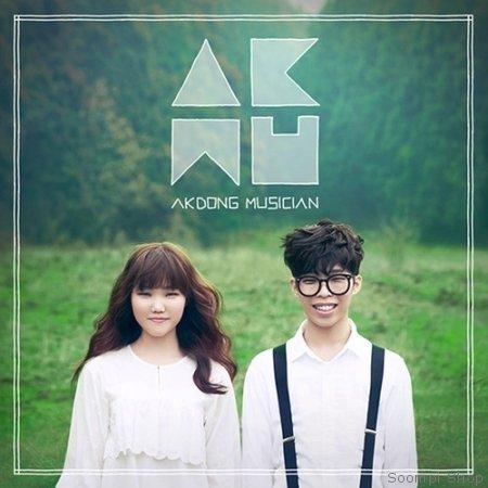 [ALBUM] Akdong Musician - Play