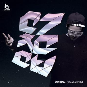 [ALBUM] Giriboy - 육감적인 앨범