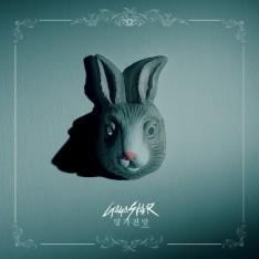 [ALBUM] Gogostar - Broken Night