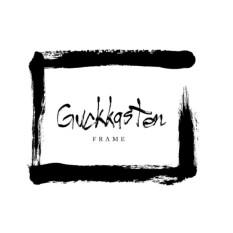 [ALBUM] Guckkasten - Frame