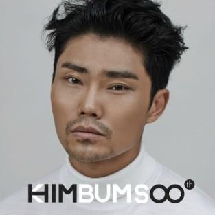 [ALBUM] Kim Bum Soo - Him