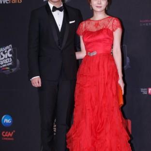 Chae Rim & Gao Zi Qi