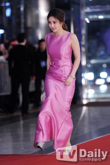 Choi Jung Yoon