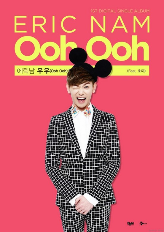 Eric Nam - Ooh Ooh