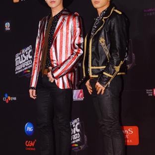 G-Dragon & Taeyang