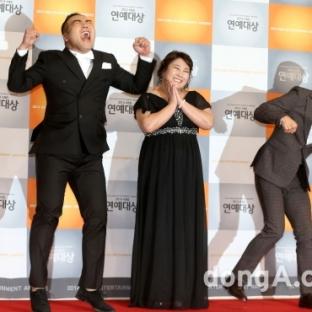 Kim Ji Ho, Kim Min Kyung, Song Byung Chul