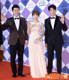 Kim Sang Kyung, Park Min Young & Seo In Guk