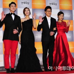 Kim Won Hyo, Lee Jung Min, Jo Woo Jung, Kim Ji Min