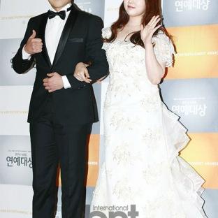 Lee Se Jin & Park Bo Mi
