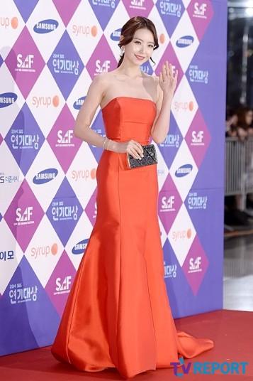 Lim Sung Eon