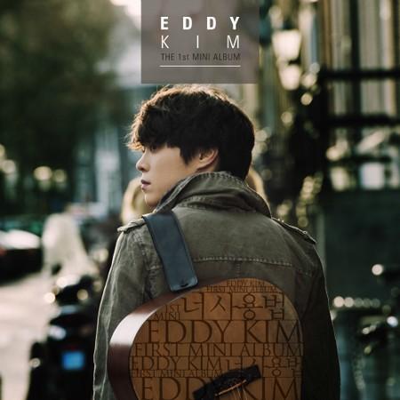 [MINI-ALBUM] Eddy Kim - The Manual
