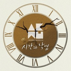 [SINGIEL] Akdong Musician - Time and Fallen Leaves
