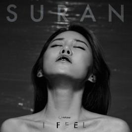 [SINGIEL] Suran - I Feel