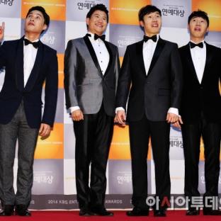 Song Joong Geun, Lim Woo Il, Lee Sang Ho, Lee Sang Min