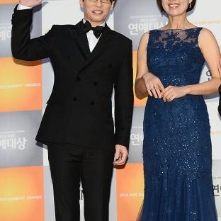 Yoo Jae Seok & Park Mi Sun
