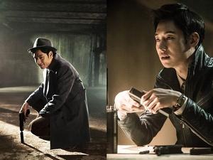 14. Detective Hong Gil Dong