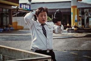 21. Gokseong