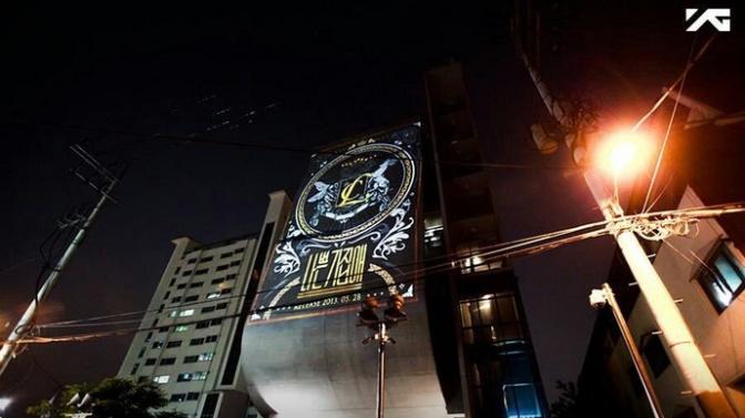 Obserwacje w Korei II – mit o YG Entertainment