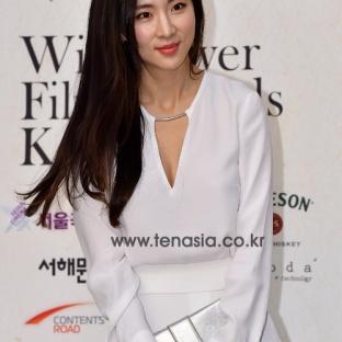 Bae So Eun