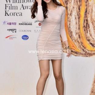 Choi Eun Ji