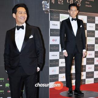 Lee Jung Jae