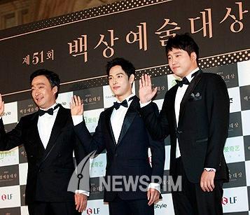 Lee Sung Min, Siwan i Kim Dae Myung