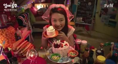 """Kim Seul Ki w """"Surplus Princess"""""""