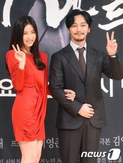 Byun Yo Han + Shin Se Kyung