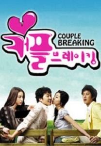 Couple Breaking