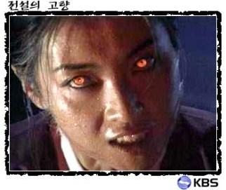 Song Yoon Ah w Hometown of Legends