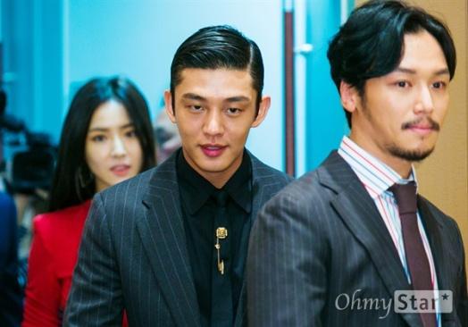 Yoo Ah In2