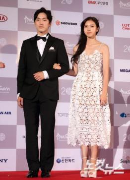 Kim Jung Hyun & Kim Go Woon