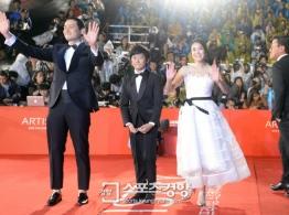 Park Hae Jun, Yoo Jae Sang & Lee Hang Na