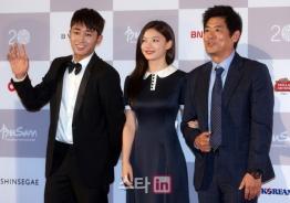 Son Ho Jun, Kim Yoo Jung & Sung Dong Il