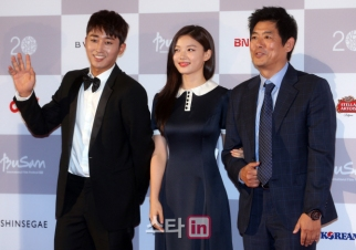 Son Ho Jun, Kim Yoo Jung & Sung Dong Il